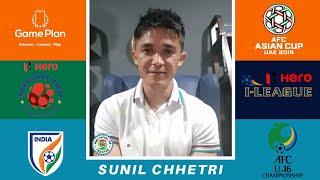 Sunil Chhetri on || Indian squad selection , India u16 team , ISL & I-league merger and much more ||