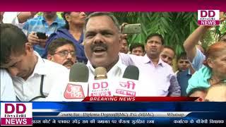 दीनदयाल उपाध्याय अस्पताल में केजरीवाल सरकार की शव यात्रा निकाली गई ll Divya Delhi News