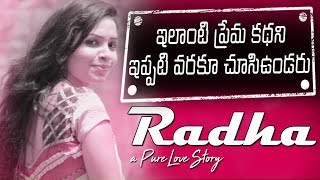 Radha - a Pure Love Story | Short Film | Latest Telugu Short Films | Top Telugu TV