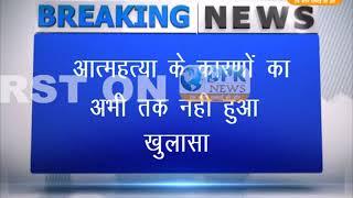 रानीवाड़ा से बड़ी खबर  || मालगाड़ी के आगे कूद कर एक व्यक्ति ने की आत्महत्या