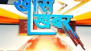 DPK NEWS - खास खबर || देश की अहम बड़ी खबरे || राजस्थान की हर खबर || 19.12.2017