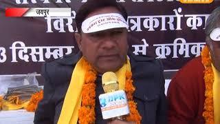 DPK NEWS - अब लोकतंत्र का चौथा स्तंभ ही अड़ा अपनी मांगों पर|| पत्रकारों का लगातार क्रमिक अनशन जारी