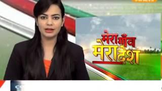 DPK NEWS - मेरा गाँव मेरा देश    गाँव का रिपोर्ट कार्ड    हंसेरा ग्राम पंचायत    बीकानेर