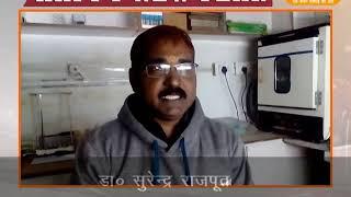 DPK NEWS _ NEW YEAR ADD || डा० सुरेन्द्र राजपूत मॉडर्न जाँच केन्द्र, मैनपुरी  यूपी