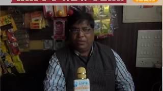 DPK NEWS - NEW YEAR ADD महेश गुप्ता गुप्ता जनरल स्टोर,सी स्कीम जयपुर