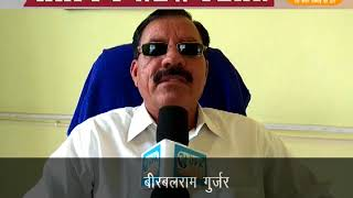 DPK NEWS - NEW YEAR ADD बीरबलराम गुर्जर सरपंच,ग्राम चीपलाटा,पंचायत समिति नीम का थाना
