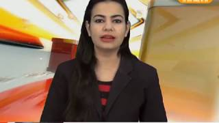 DPK NEWS - खास खबर न्यूज़ 07.01.2017 || राजस्थान की हर खबर || आज की ताजा खबर