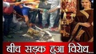 DPK NEWS - फिल्म पद्मावत के विरोध मे उग्र प्रदर्शन , बाजार रहा बंद || जालौर