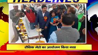 NEWS ABHI TAK HEADLINES 24.02.2018
