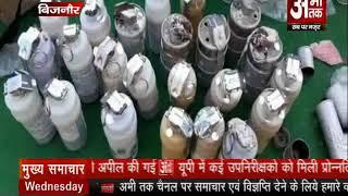 बिजनौर पुलिस का दंगा नियंत्रण रिहर्सल