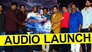 Sanjeevini Movie Audio Launch - Anuraag, Mohan, Amogh, Tanuja