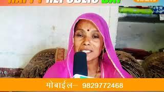 DPK NEWS - ADD || अनिता गर्ग,पत्नि सुनिल गर्ग सरपंच,ग्राम पंचायत रूपावास,सोजत पाली