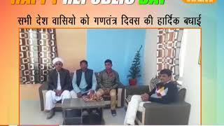 DPK NEWS - ADD || अशोक कुमार प्रजापत की ओर से  गणतंत्र दिवस की  हार्दिक बधाई