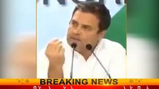 कर्नाटक फ्लोर टेस्ट LIVE : येदियुरप्पा का इस्तीफा, राहुल गांधी ने पीएम पर साधा निशाना