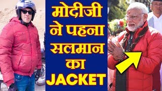 PM Narendra Modi WEARS A JACKET Similar To Salman Khan | RACE 3