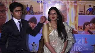 Premiere of Angrezi Mein Kahte Hain Movie | Sanjay Mishra | Pankaj Tripathi | Ekavali Khanna & Team
