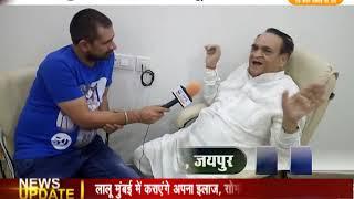 DPK NEWS - खास मुलाक़ात || चंद्रराज सिंघवी , वरिष्ठ नेता , जयपुर