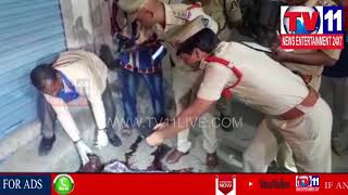 YOUTH BRUTALLY MURDERED IN PJR NAGAR , KHAIRATABAD   Tv11 News   20-05-2018