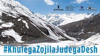 PM Shri Narendra Modi attends Commencement of work on Zojila Tunnel