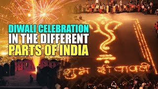 Diwali Celebration in different parts of India | Happy Diwali | India Matters