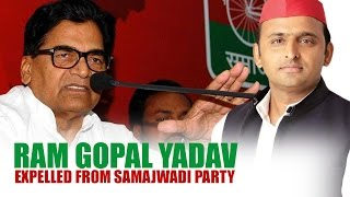 Ram Gopal Yadav Expelled from Samajwadi Party | India Matters