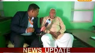 DPK NEWS-खास मुलाक़ात || रामदेव चोधरी, सरपंच ग्रांम पंचायत तेज्या का बास साभंरलेक जिला जयपुर