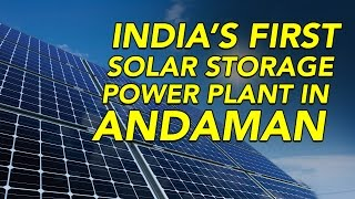 Andaman to go green with India's first solar storage power plant | India Matters