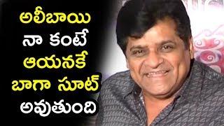 Ali Speech @ Pellante Movie Launch   2018 Latest Telugu Movies