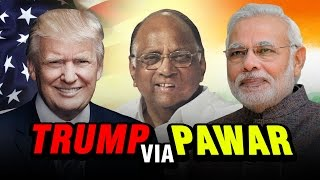 Trump Via Pawar | The Trio Narendra Modi, Sharad Pawar & Donald Trump | India Matters