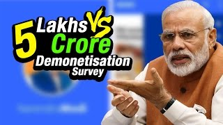 Demonetisation Survey on PM Narendra Modi App | 5 Lac vs 5 Crore | Ashok Wankhede