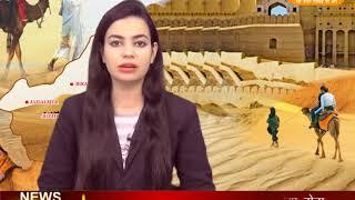 DPK NEWS -राजस्थान समाचार ||आज की ताज़ा खबरे ||9.03.2018