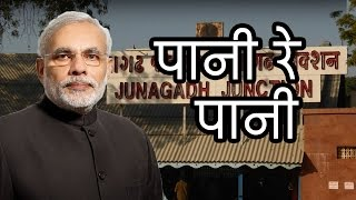 पानी रे पानी | Modi Warns Pakistan | Will stop Ravi, Sutlej & Beas River Water | Ashok Wankhede