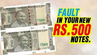 Fault in your new Rs 500 note | Mistakes in your new Rs 500 note | India Matters