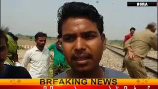 रेलवे ट्रैक पर मिले लापता देवर-भाभी के शव, हत्या की आशंका