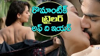 Rx 100 Telugu Movie Trailer | Kartikeya Gummakonda, Payal Rajput, Rao Ramesh | Latest Trailers 2018