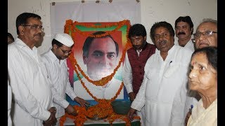 Rajiv Gandhi's death anniversary observed in Jammu