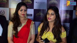 MRS. India Universe Beauty Pagent Cutain Raiser With Bollywood Celebs