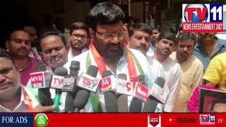 EX MLA SRISAILAM GOUD TRIBUTES TO RAJIV GANDHI DEATH ANNIVERSARY IN SHAPUR NAGAR|Tv11 News|21-05-18