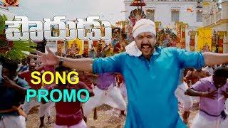 Pourudu Telugu Movie Song Promo - Rajadhi Raja Song Promo - Jayam Ravi , Amala Paul