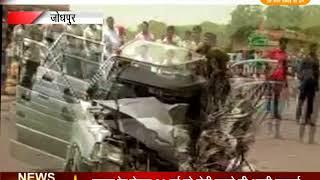 DPK NEWS -बाड़मेर हाइवे पर भीषण सड़क हादसा ||