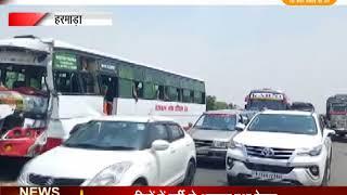 DPK NEWS -जयपुर मे ट्रक व बस में हुई भीषण भिड़ंत, दो की हालत गंभीर