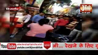 नशे में चूर युवतियों ने बीच बाजार किया हंगामा