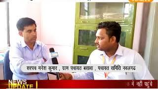 DPK NEWS - खास मुलाक़ात |सरपच मनेश कुमार , ग्राम पचायत बसावा , पचायत समिति नवलगढ