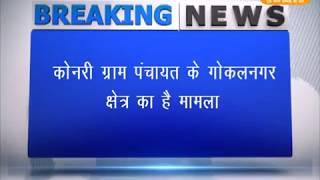DPK NEWS - ब्रेकिंग न्यूज़ - जोधपुर  जिले की बालेसर तहसील में चारे के बाड़े में लगी आग