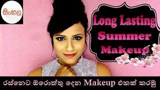Long Lasting Summer Makeup / රස්නෙ කාලෙට ගැලපෙන්න Makeup එකක් කරමු