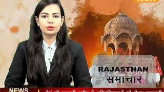 DPK NEWS  - राजस्थान समाचार न्यूज़    आज की ताजा खबर    20.04.2018