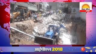 जोधपुर सरदारपुरा बी रोड पर ढहई बिल्डिंग कई लोग मलबे में फंसे होने की आशंका #Channel India Live