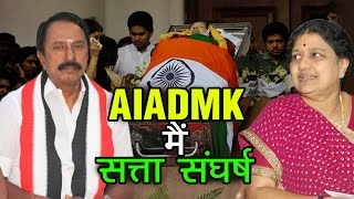 AIADMK मैं सत्ता संघर्ष | Power Struggle in AIADMK | Ashok Wankhede | India Matters