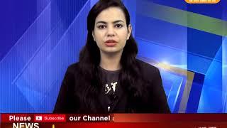 DPK NEWS - खबर राजस्थान न्यूज़ || आज की ताजा खबरे || 5.5.2018