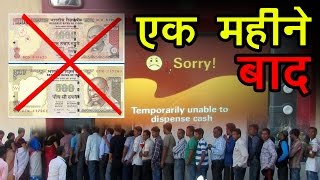 India Matters | नोटबंदी के एक महीने बाद | India struggling with Demonetization | Ashok Wankhede